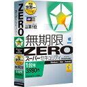 ソースネクスト ZEROスーパーセキュリティ 1台用 Win&Mac&Android