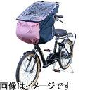 マイパラス IK-010(ピンク) 自転車チャイルドシート用レインカバー前型(フロント用)