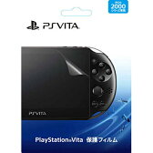 ソニー・インタラクティブエンタテインメントLLC PlayStation Vita(プレイステーション ウ゛ィータ) PCH-2000シリーズ専用保護フィルム PCHJ-15018