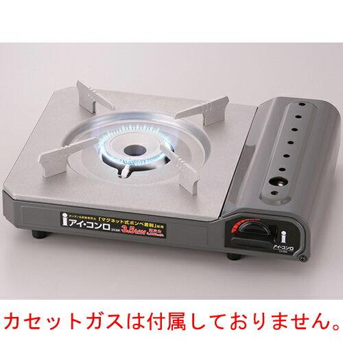 アイシステムネットワーク「アイ・コンロ」ZA-8M