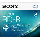 ソニー 5BNR1VJPS4 録画・録音用 BD-R 25GB 一回(追記)録画 プリンタブル 4倍速 5枚