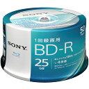 ���ˡ� 50BNR1VJPP4 Ͽ�衦Ͽ���� BD-R 25GB ���(�ɵ�)Ͽ�� �ץ�֥� 4��® 50��