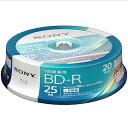 ソニー 20BNR1VJPP6 録画・録音用 BD-R 25GB 一回(追記)録画 プリンタブル 6倍速 20枚