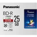 パナソニック LM-BR25MP20 録画・録音用 BD-R 25GB 一回(追記)録画 プリンタブル 6倍速 20枚