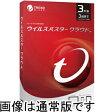トレンドマイクロ ウイルスバスター クラウド 3年版 同時購入用 Win&Mac&Android TICEWWJBXSBUPN3703Z
