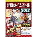CASIO カシオ プリン写ル専用 年賀状イラスト集2017 NEI-2017A