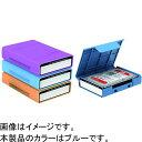 KEIAN KOR-PHP-35BL(ブルー) WiZ 3.5インチHDDケース