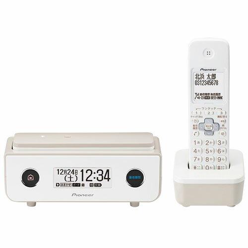 パイオニア TF-FD35W-TY(マロン) デジタルコードレス留守番電話機 子機1台