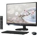 NEC LAVIE Desk All-in-one 23.8型液晶 TVチューナー搭載 PC-DA970GAB(ファインブラック) 【あす楽】