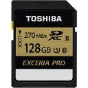 東芝 SDXU-C128G SDXU-Cシリーズ SDカード 128GB CLASS10