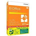 E-FRONTIER EIOffice スペシャルパック Windows 10対応版