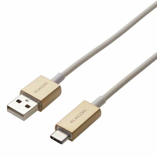 エレコム MPA-ACCL12GD(ゴールド) USB2.0ケーブル A-C 1.2m