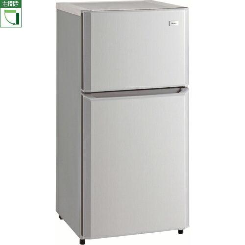 【長期保証付】ハイアール 2ドア冷蔵庫 右開き 106L JR-N106K-S(シルバー)
