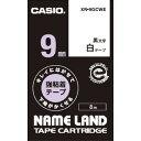 CASIO XR-9GCWE キレイにはがせて下地がかくせる強粘着テープ(8m) 黒文字/白 9mm