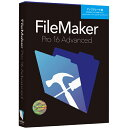 ファイルメーカー FileMaker Pro 16 Advanced Single User License Upgrade Win&Mac