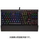楽天イーベストPC・家電館コルセア Corsair CH-9110010-JP(ブラック) K65 LUX RGB 有線キーボード 日本語配列 CH9110010JP e-sports(eスポーツ) ゲーミング(gaming)