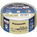 パナソニック LM-BRS50P30 録画用 BD-R DL 2層 50GB 一回(追記)録画 プリンタブル 2倍速 30枚