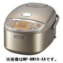 【送料無料】ZOJIRUSHI NP-HW18-XA(ステンレス) 圧力IH炊飯器(1升) 極め炊き【smtb-u】