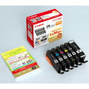 CANON BCI-381 380/6MP 純正 インクタンク BCI-381 BCI-380 マルチパック 6色 標準