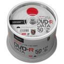 HI-DISC TYDR47JNP50SPMG データ用 DVD-R 4.7GB プリンタブル 16倍速 50枚