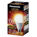 パナソニック LED電球プレミア(電球色) E26口金 100W形相当 1520lm LDA13LGZ100ESW