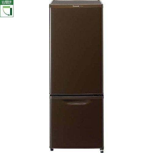 パナソニック NR-B17AW-T(マホガニーブラウン) 2ドア冷蔵庫 右開き 168L