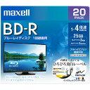 マクセル BRV25WPE.20S 録画・録音用 BD-R 25GB 一回(追記) 録画 プリンタブル 4倍速 20枚