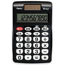 Asmix C1009BK(ブラック) ビジネス電卓 ポケット 10桁