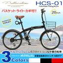 マイパラス HCS-01BK(ブラック) 折畳自転車20・6SP・オールインワン