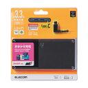 エレコム DE-M08-N10048BK(ブラック) モバイ...