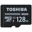 ┼ь╝╟ MU-J128GX microSDXCелб╝е╔ 128GB CLASS10