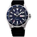 楽天イーベストPC・家電館オリエント RN-AA0004L スポーツ ダイバースタイルモデル 機械式時計 (メンズ)