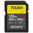 ソニー SF-G128T SDXCカード 128GB CLASS10