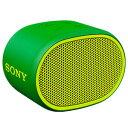 ソニー SRS-XB01-G(グリーン) ワイヤレスポータブルスピーカー Blu
