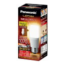 パナソニック LDT8LGST6 LED電球 T形タイプ(電球色) E26口金 60W形相当 1070lm