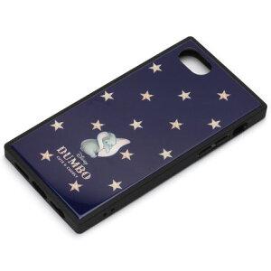 PGA PG-DCS733DMB(ダンボ) iPhone 8 7 6s 6用 ガラス