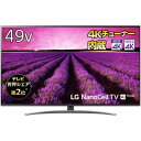 【長期保証付】【1000円OFFクーポン】LGエレクトロニクス 49SM8100PJB 4K液晶テレビ 49V型