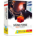 ソースネクスト SOUND FORGE Audio Studio 13