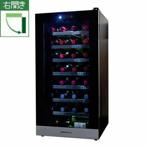 デバイスタイルのワインセラーWF-P28GS-LTD