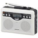 【長期保証付】オーム電機 CAS-381Z AudioComm デジタル録音ラジオカセット