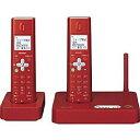 シャープ(SHARP) コードレス電話機(子機1台+受話子機1台) JD-S10CW-R(レッド) JDS10CWR 【090413_送料無料企画】