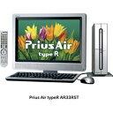 【送料無料】日立 【2007年春モデル】デスクトップ パソコン Prius Air type R AR33R5T