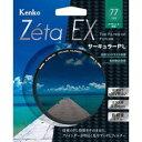 ケンコー 77S Zeta EX C-PL 超薄枠PLフィルター 77mm