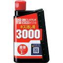 ソフト99 9144 液体コンパウンド3000