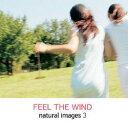 マイザ natural images Vol.3 FEEL THE WIND