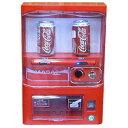 MASAO 保冷庫 ミニ自動販売機型 MSO-016-R MSO016R 【送料無料】