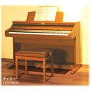 カワイ  【代引き購入不可】デジタルピアノ(チェリー調) CA-71C CA71C 【090406_モバイル限定】【送料無料】