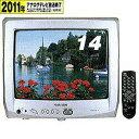 ORION 【14型】ブラウン管テレビ 「地デジチューナー別途必要」 14CN8 14CN8
