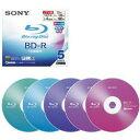 ソニー(SONY) 【5枚】録画用BD-R 追記型 4倍速 25GB 5BNR1VBXS4 5BNR1VBXS4