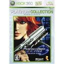 マイクロソフト [Xbox 360ソフト]プラチナコレクション パーフェクトダーク ゼロ purachinakoreku